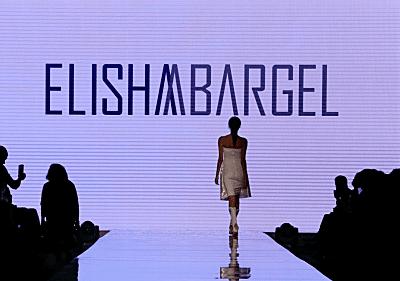 Elisha Abargel - Designer